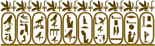 Dynasty of Natjrw Deities