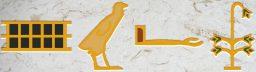 SmAw - Upper Egypt hieroglyphs