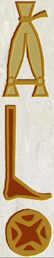 Djeba Hieroglyphs