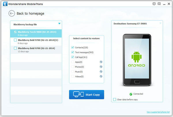 How to Backup and Restore your Android device on Computer