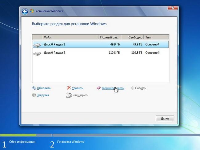 Schijfopmaak voordat Windows 7 wordt geïnstalleerd