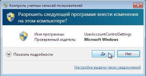 Gebruikersaccount controle