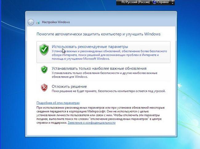 Windows 7 Beveiligingsinstellingen