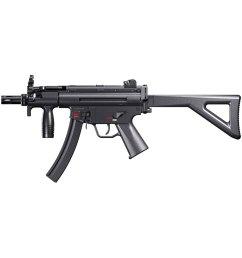 umarex h k air gun [ 1000 x 1000 Pixel ]