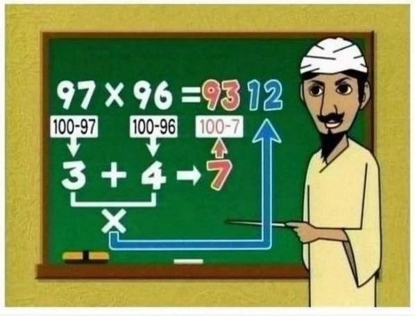 truco de como multiplicar cifras grandes