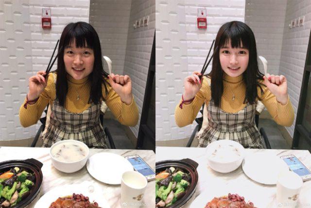 asiática comiendo antes y después del photoshop