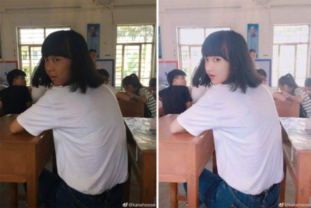 chica asiática en la escuela antes y después del photoshop