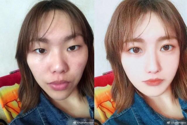 chica asiática que se cambió las facciones del semblante con photoshop