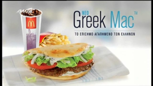 Greek Mac gyro con carne de hamburguesa