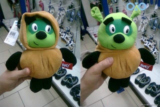 El hermano perdido de Shrek