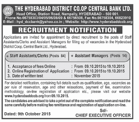 HDCCB Recruitment 2015 for 98 Staff Assistant and Assistant Manager Posts