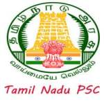 TNPSC Group 1 Exam Notification 2016-17 for 85 Group 1 Posts
