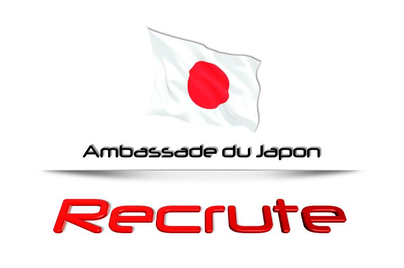 l u2019ambassade du japon      recrute  u2013  u26d4 recruter tn