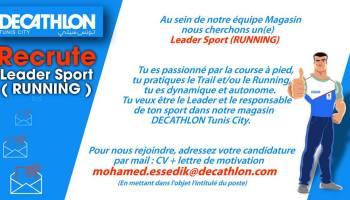 Decathlon Tunisie Recrute