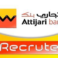 Attijari Bank  /  recrute [les profils suivants ...]