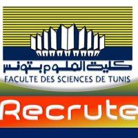 Faculté des Sciences de Tunis [ EnviNanoMat ]  /  recrute ...