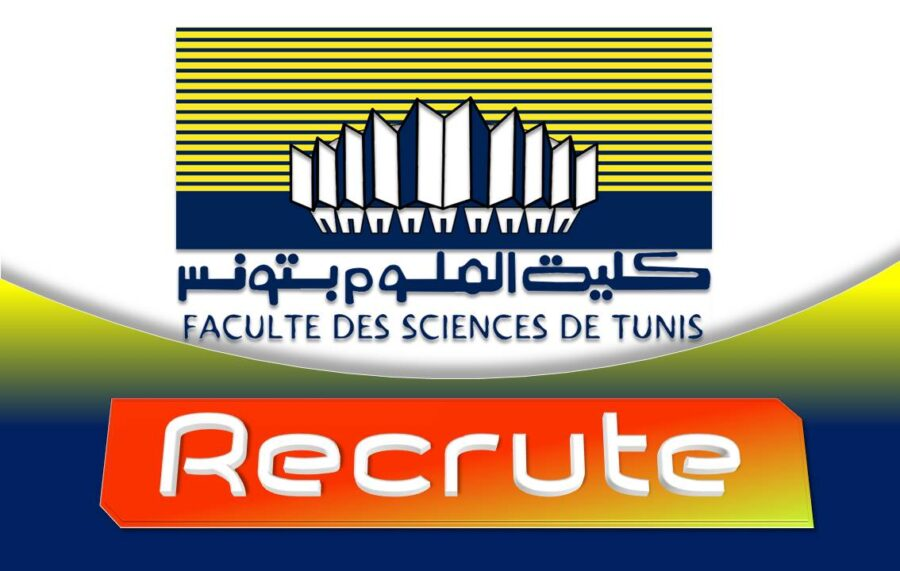 Faculté des Sciences de Tunis [ EnviNanoMat ]  /  recrute …