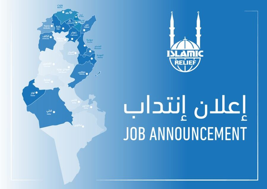 [Islamic Relief Tunisia] / recrute