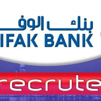 WIFAK BANK / recrute