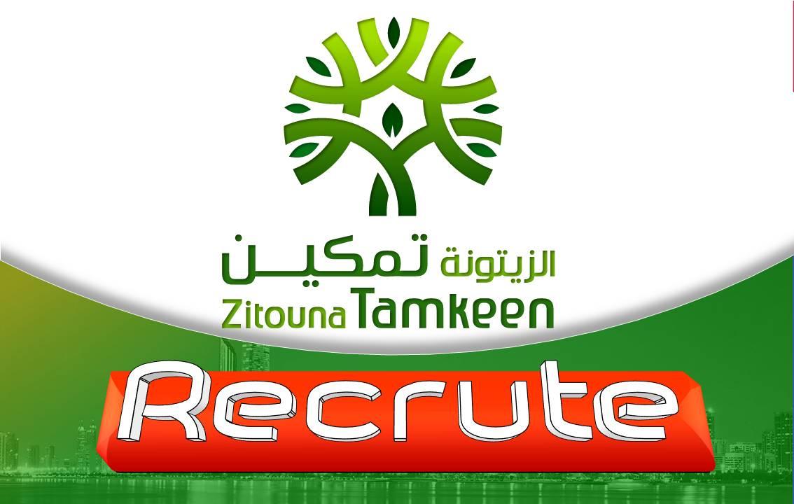 zitouna tamkeen    recrute  offre de travail n u00b01