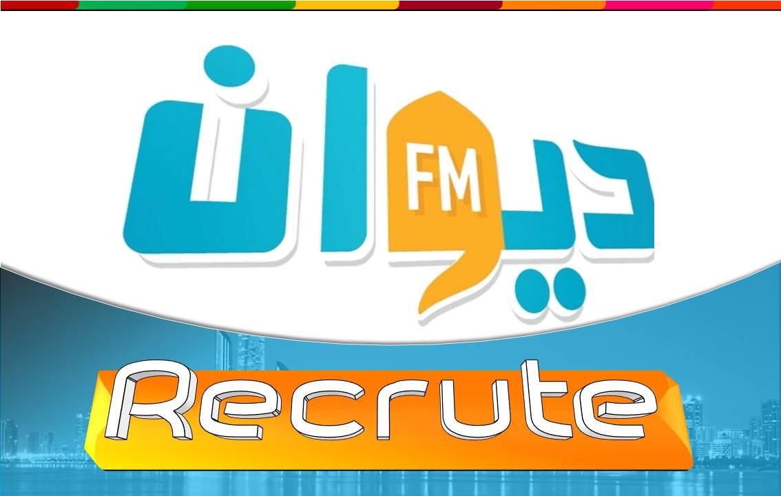 radio diwan fm    recrute  offre d u2019emploi n u00b01 20