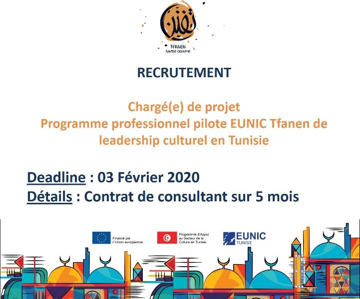 Tfanen – Tunisie Créative  / recrute