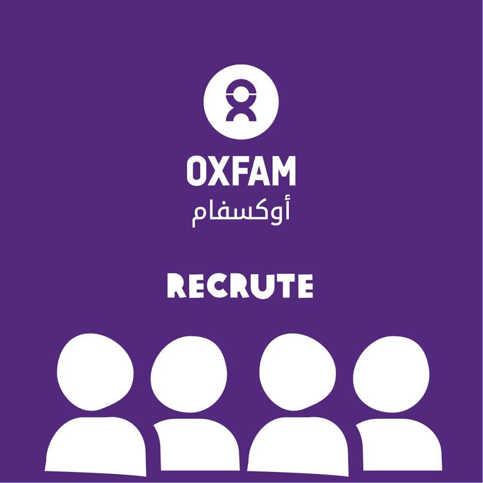 Oxfam – Tunisie / recrute