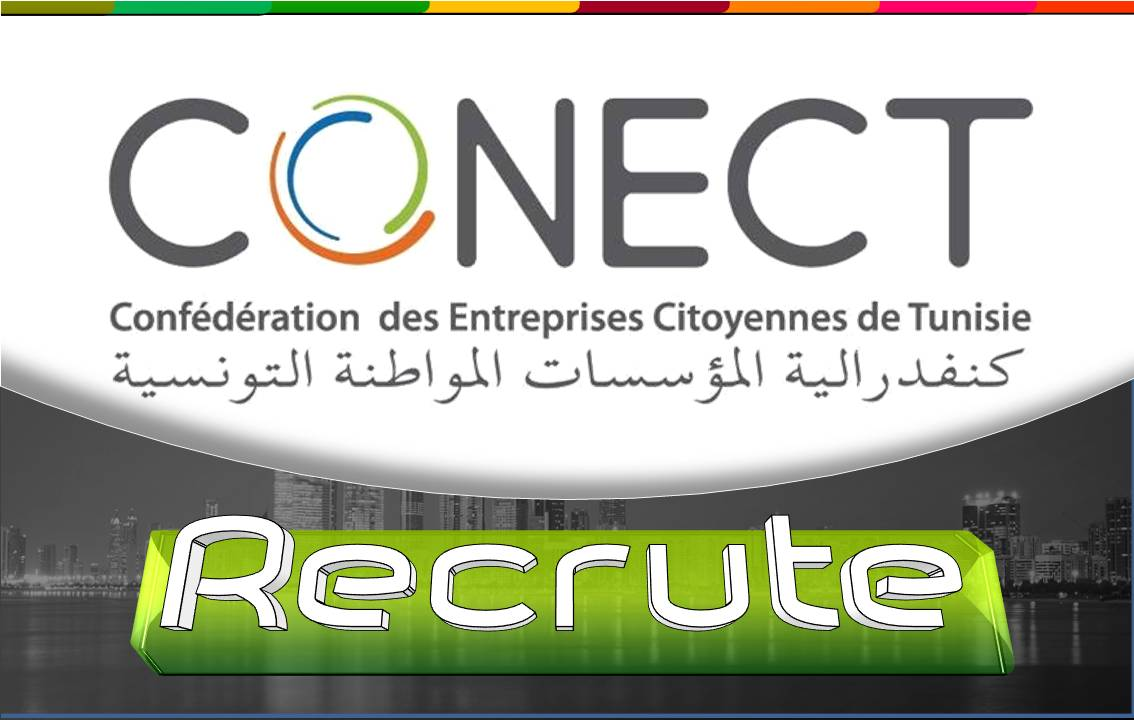 CONECT Gabès  / recrute