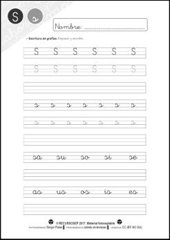 lectoescritura-letra-s-ficha-4