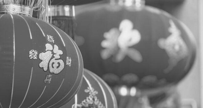 Especializaciones De Chino Para La Prueba HSK, Proporcionadas Por La Universidad De Pekín