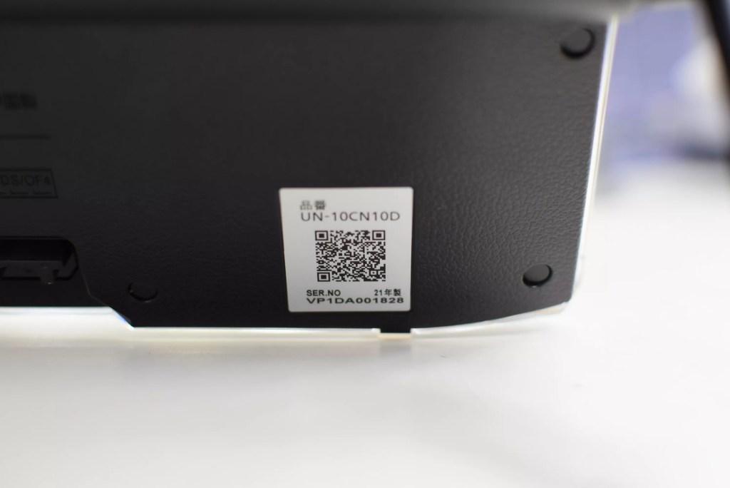 プライベートビエラ Panasonic UN-10CN10D