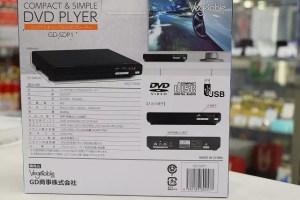 アウトレット DVDプレーヤー