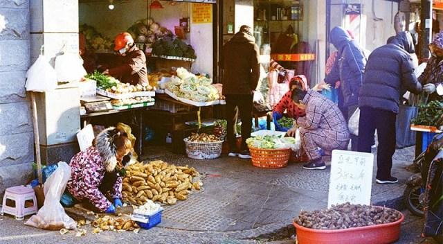 Foto de un mercado en China.