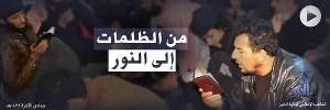 wilayat al khayr prier sc