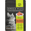 Omega Plus New Zealand King Salmon Natural Cat Food - 500g