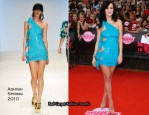 2010 MuchMusic Video Awards - Katy Perry In Ashish