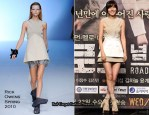 """""""Road Number 1"""" Press Conference - Kim Ha Neul In Rick Owens"""