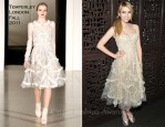 """Emma Roberts In Temperley London - """"The Art Of Getting By"""" New York Screening After Party"""