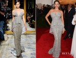 Sofia Vergara In Marchesa - 2012 Met Gala