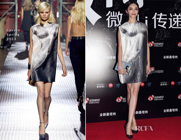 Yao Chen In Lanvin - 2013 Sina Weibo Awards