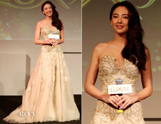 Zhang Yuqi In Zuhair Murad - Lux Event