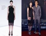 Yao Chen In Camilla and Marc - 'Control' Beijing Premiere