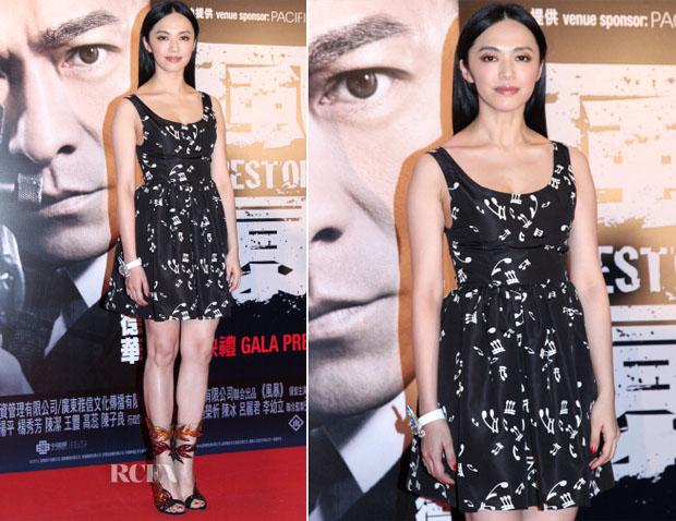 Yao Chen In Miu Miu - 'Firestorm' Hong Kong Premiere