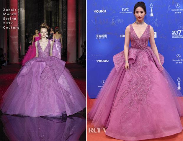 Lin Peng In Dolce & Gabbana - 3rd Beijing International