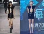Amber Heard In Celine - 'Aquaman' Beijing Premiere