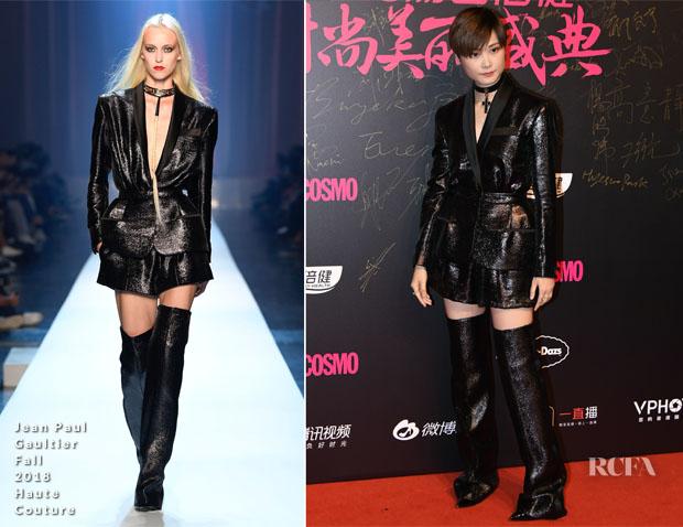 Li Yuchun 李宇春  In Jean Paul Gaultier Haute Couture - Cosmo Beauty Awards 2018