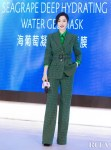 Fan Bingbing's Sophisticated Suit Run Continues For The Shanghai Beauty Summit