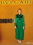 Carey Mulligan's Gucci Green Look For The Bvlgari Serpenti Seduttori Launch Event