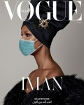 Iman's Redux Cover For  Vogue Arabia
