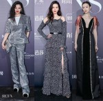 2021 Harper's Bazaar ICONS Party Red Carpet Roundup